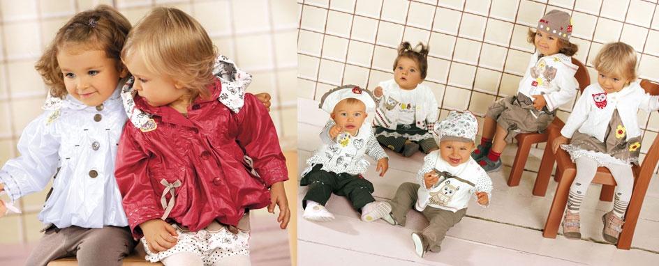 Польская Одежда Для Детей