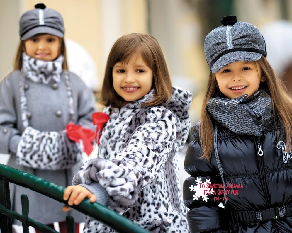 Детская Одежда В Интернет Магазине