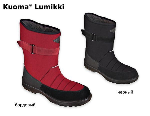Зимние Сапоги Мужские Финские