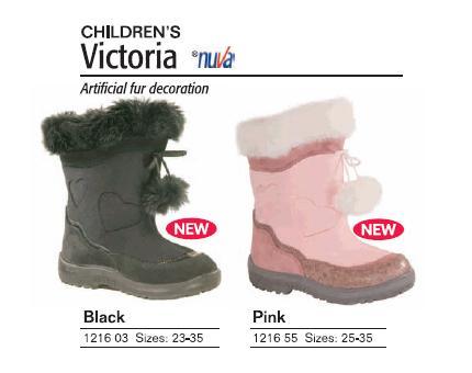 Валенки KUOMA детские Victoria | куома виктория