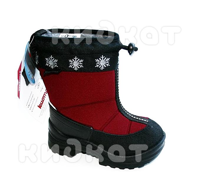 kuoma финская обувь: