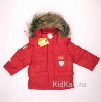 Куртки Детские Аляска