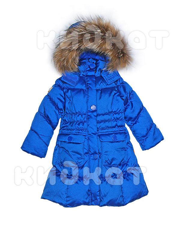 Финская одежда nels