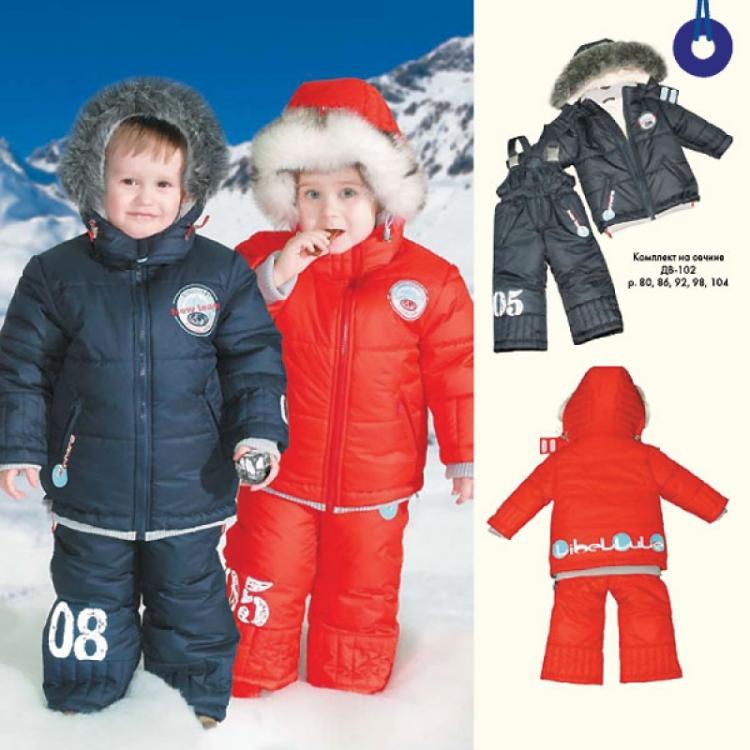 Зимняя Одежда Для Детей Интернет Магазин