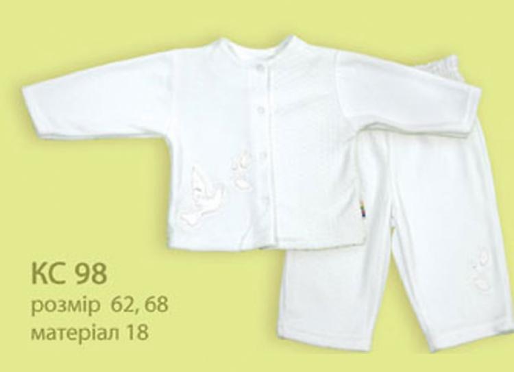 белые вязанные детские костюмы - Узоры.  Автор:Admin.