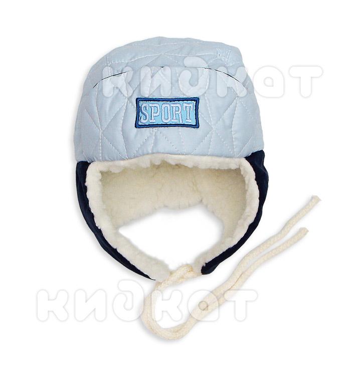 Детская шапка Tims Sport голубой/синий