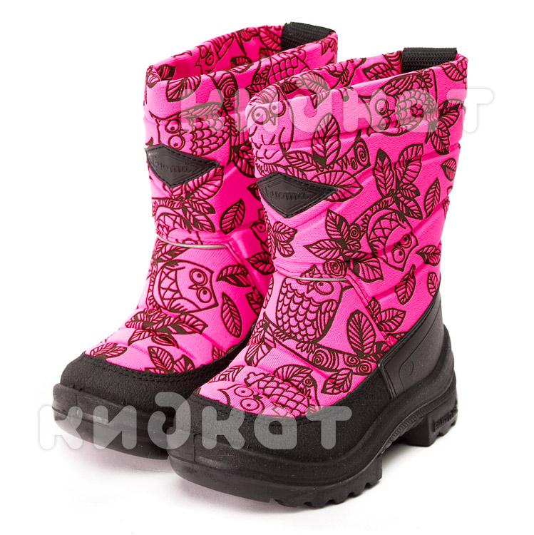 Валенки KUOMA Putkivarsi Neon Pink Owl — 4550 руб. ebd70cdb03a