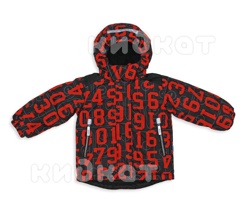 Купить со скидкой Куртка 721541-2901 Lassie by Reima