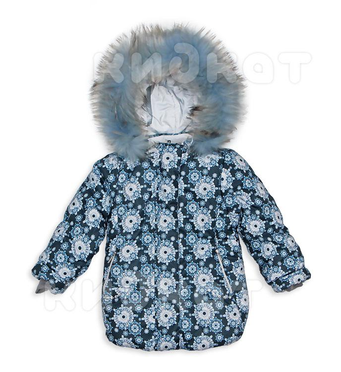 Купить со скидкой Куртка Pilguni POLE STAR синий isosoft + овчина