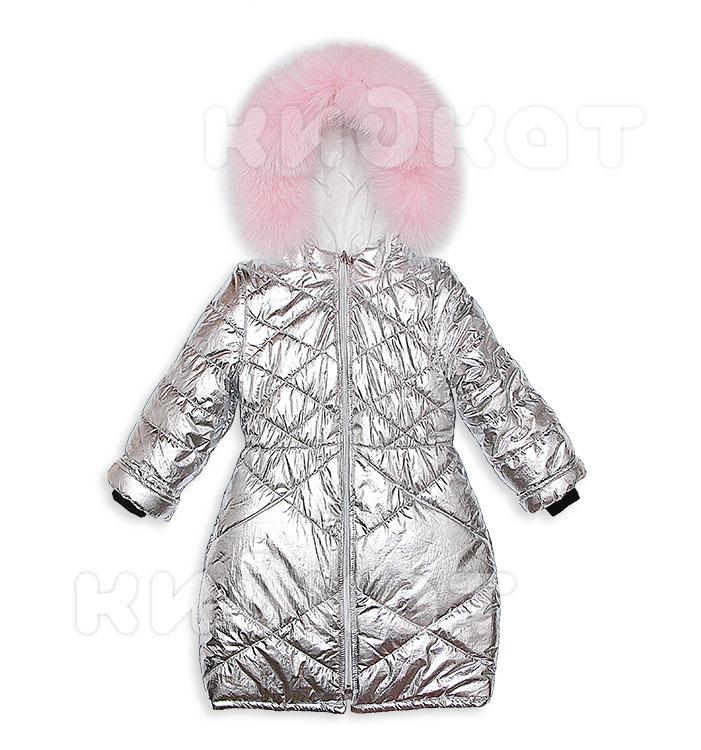 Пальто Pilguni STAR WARS Silver isosoft розовый мех
