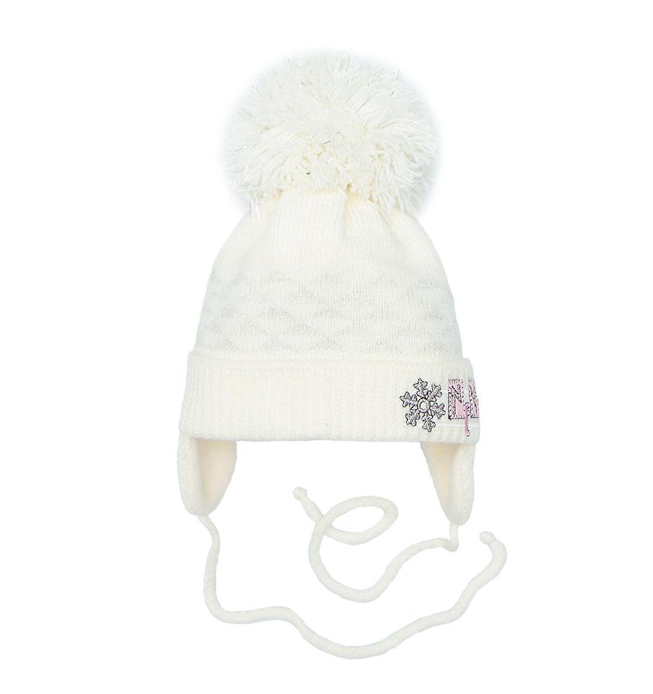 Купить Pilguni Детская шапка Пилгуни 21-501T молочный