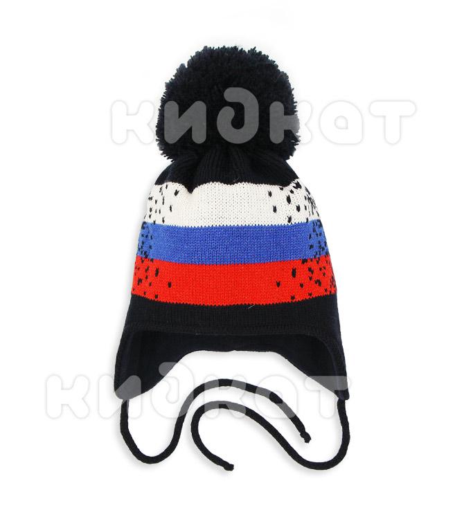 Детская шапка Pilguni 25-521 темно-синий
