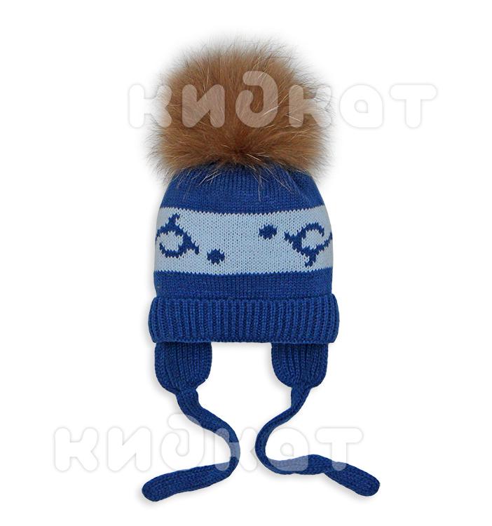 Купить Пилгуни Детская шапка Pilguni 21-611TA синий