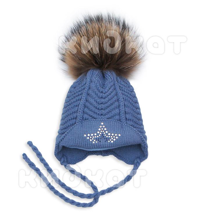 Купить Пилгуни Детская шапка Pilguni 23-721SA синий