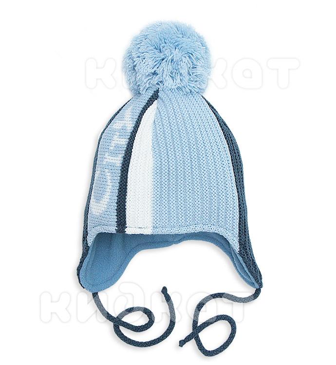 Купить Пилгуни Детская шапка Pilguni 23-735 голубой