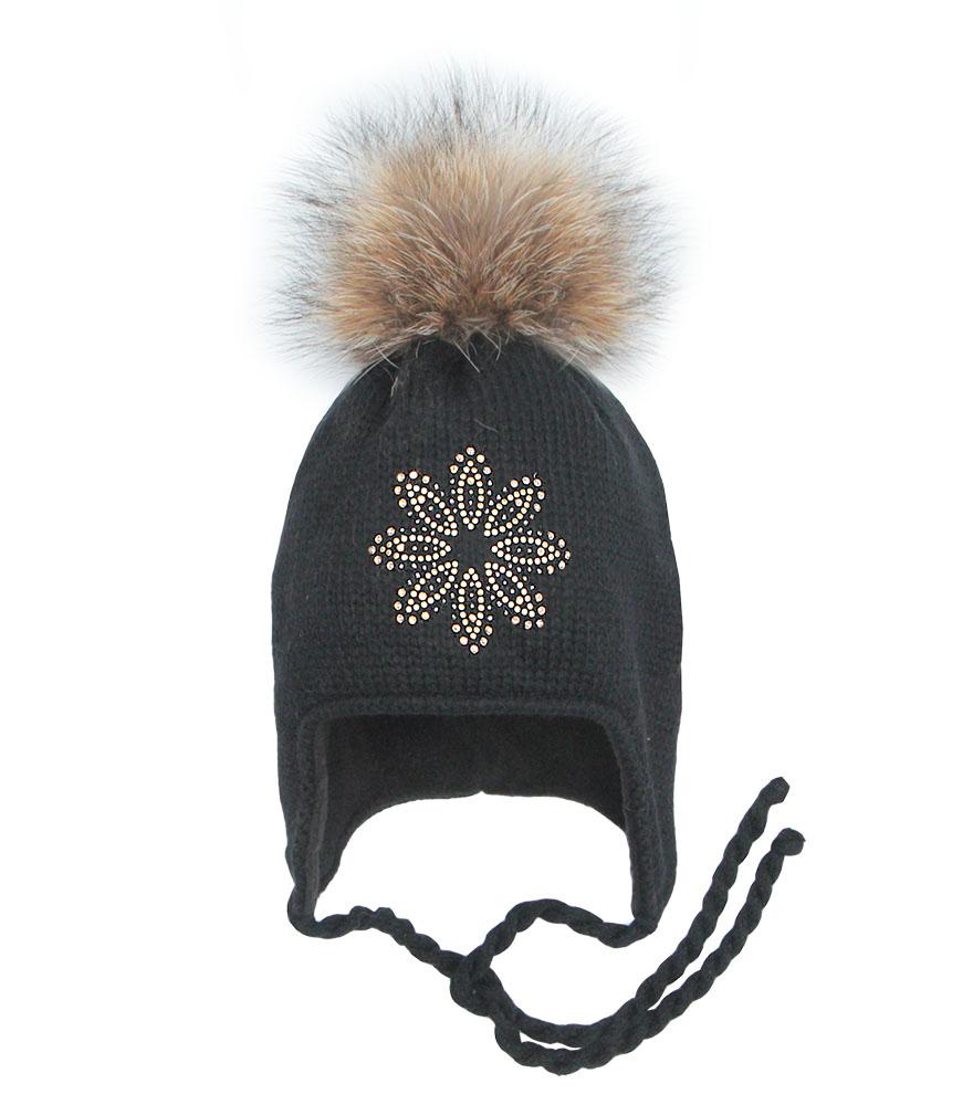Купить Пилгуни Детская шапка Pilguni 23-1753SA черный