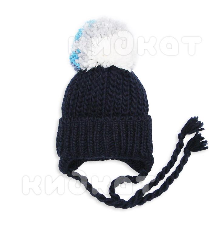 Пилгуни Детская шапка Pilguni 27-512 темно-синий