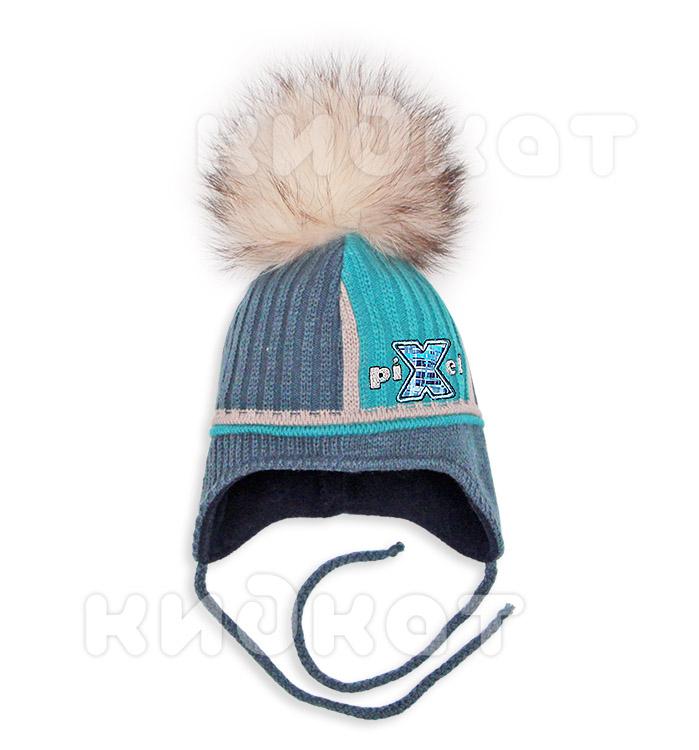 Пилгуни Детская шапка Pilguni PIXELS голубой/синий