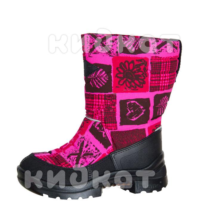 Валенки KUOMA Putkivarsi Neon pink heart взрослые — 5850 руб. bcba46a6a6b