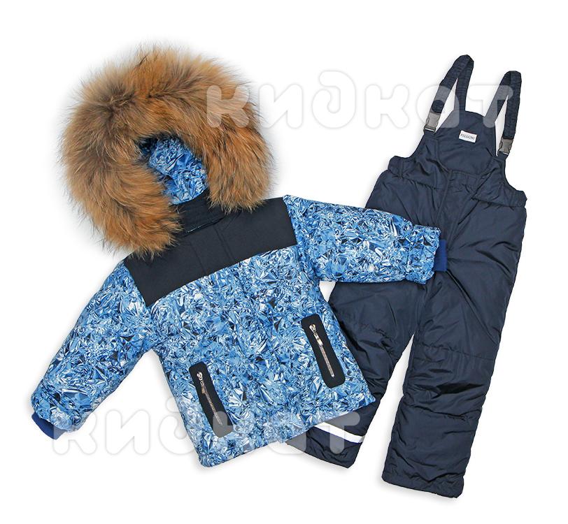 Купить со скидкой Комплект Pilguni FUTUR голубой/синий isosoft + овчина