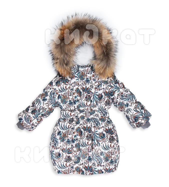Купить со скидкой Пальто Pilguni BRIGHT FOLK navy isosoft